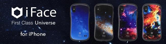 iPhoneケース宇宙デザインモデル